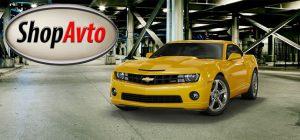 Где продать авто с пробегом? - только выгодный выкуп автомобилей. Shopavto.com