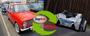 trade-in, трейд ин, авто трейд ин, трейд ин купить, машины трейд ин, трейд ин пробегом