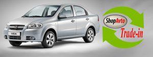 обмен ЗАЗ на любой автомобиль по услуге - машины трейд ин