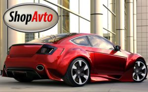 Где выгодная скупка автомобилей? - наш ответ автовыкуп Shopavto.com