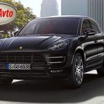 Вам нужен выкуп проблемных авто или Вы хотите продать авто без документов? - Shopavto.com