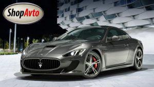 Выкуп МАЗЕРАТИ дорого, быстро! Автовыкуп МАЗЕРАТИ в любом состоянии: новые, б/у, битые, кредитные, проблемные, любого возраста! Выкуп Maserati 24/7. ПРОДАЖА МАЗЕРАТИ, а также ОБМЕН МАЗЕРАТИ.