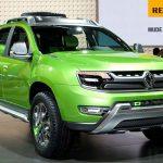 Срочный Выкуп Renault-Duster