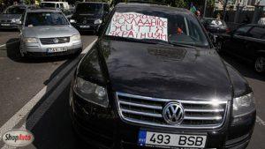 Продажа авто Львов