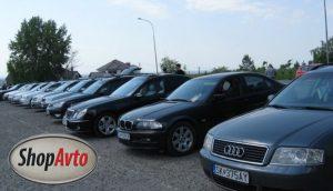 Купить авто Харьков