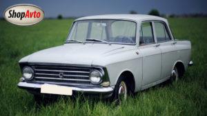 Выкуп Москвич по лучшим ценам! Продать авто можно в течение часа!