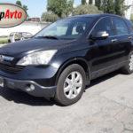 Автовыкуп Северодонецк и скупка авто по всех городах Украины!