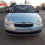 Автовыкуп Николаев дорого, быстро, а также выкуп проблемных авто Николаев в любое время суток.