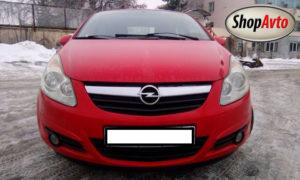 Выкуп кредитных автомобилей Харьков и скупка нерастаможенных машин