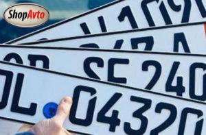 Выкуп нерастаможенынх авто: выкуп проблемных авто быстро дорого