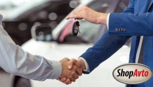 Автовыкуп машин дорого; Срочный выкуп машин за 20 минут!