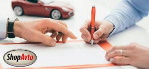 Выкуп авто без документов; скупка авто на запчасти.